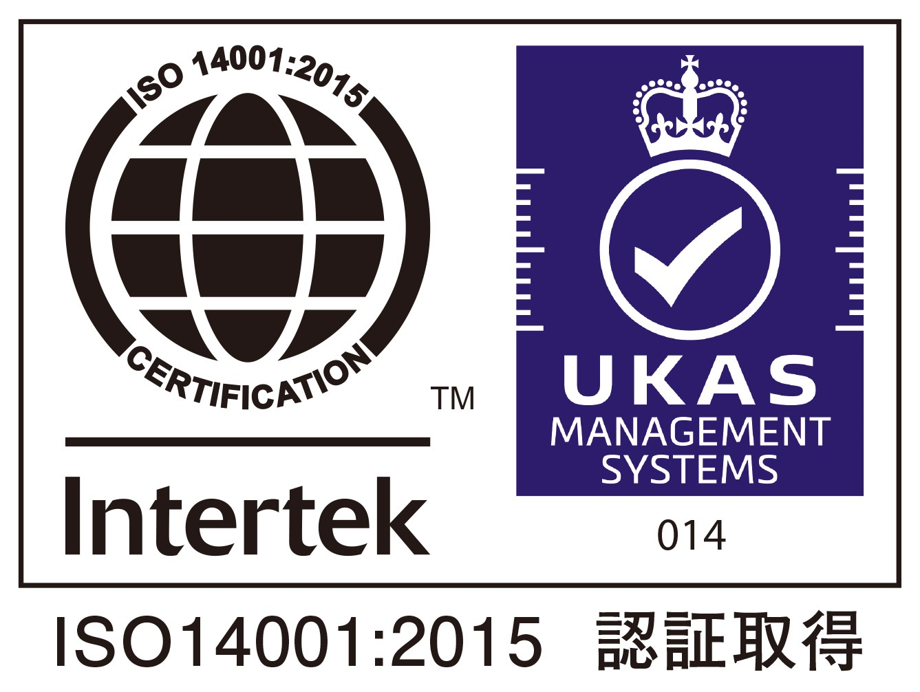 ISO14001 認証登録証明書